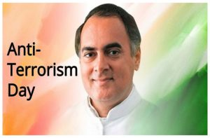 Former PM Rajiv Gandhi 29th Death Anniversary tribute as Anti terrorism day- biography-1