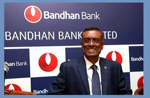 reserve-bank-of-india lifts-remuneration-curb-on-md-ceo-in-bandhan-bank, Bandhan Bank, RBI के कई बंधको से हुआ आजाद, पर MD-CEO के वेतन....