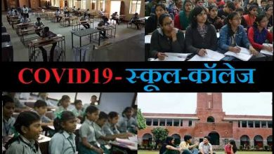 delhi-govt-schools-summer-vacation-may-11-to-june-30th