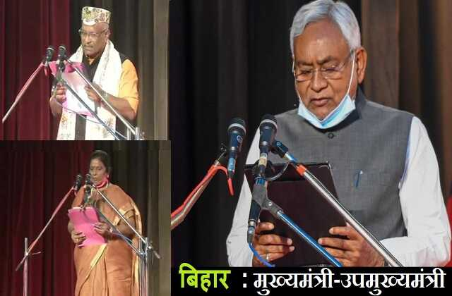 bihar nitish-kumar-sworn-in-as-chief-minister-for-seventh-time 14-ministers-inducted-into-cabinet, Bihar : BJP और JDU HAM और VIP कोटे से बने मंत्रियों की पूरी लिस्ट