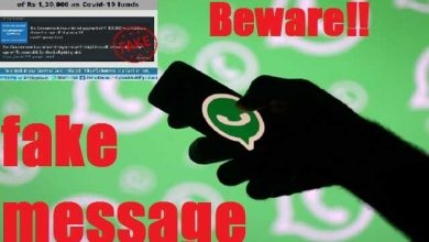 govt-alert-beware-of-fake-whatsapp-message-claim-govt-pay-rs130000-to-indians-as-covid-fund_optimized