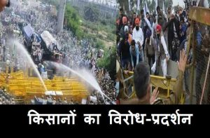 kisan-rally-farmers-gets-permission-to-enter-in-delhi-with-peaceful-protest-1_optimized