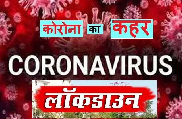 up-lockdown-impose-again-from-10-july-to-13-july-amid-to-coronavirus-what-open-and-shut
