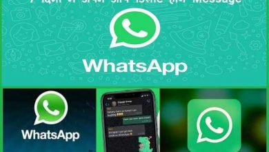 whatsapp-will-launch disappearing-messages-feature remove-sent-messages-automatically after-7days, WhatsApp का दिवाली धमाका 7 दिनों में अपने आप डिलीट होंगे Message