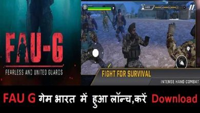 fau-g-game-launched-in-india-know-how-to-download-_optimized (1)