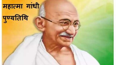 mahatma-gandhi-73rd-death-anniversary-today_optimized