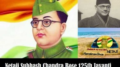 Netaji Subhash Chandra Bose bose 125th birth anniversary-PM Modi visit Kolkata to celebrate Netaji Jayanti as Parakram diwas