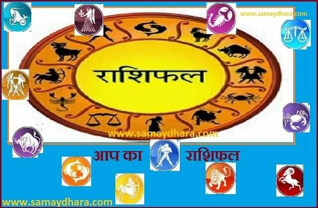 astrology-in-hindi want-to-know-your-daily-horoscope 9th-may-2021 starsigns-zodiacsigns, mother's day horoscope, rashifal 2021, राशिफल