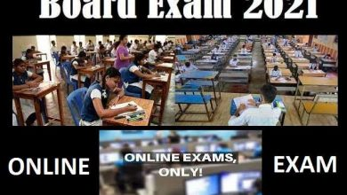BREAKING NEWS: CBSE 10th exam canceled 12th postponed, BREAKINGNEWS : CBSE की 10वीं(X)की परीक्षा रद्द, 12वीं (XII) की टली, EDUCATION NEWS
