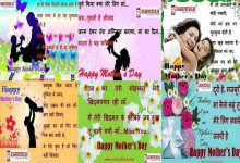 happy mother's day 2021 hindi wishes quotes hindi shayari mother's day images messages, Happy Mother's Day 2021 : दूर होकर भी पास है, माँ .....भेजें ऐसी ही Wishes