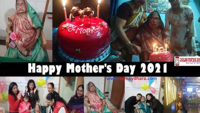when-is-mothers-day-in-india-happy-mothers-day-importance-history